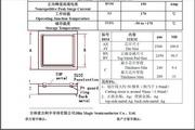 麦吉柯12A45V整流续流保护电路肖特基芯片说明书