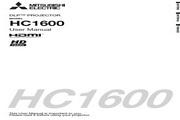 三菱 HC1600投影机 英文说明书