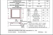 麦吉柯20A60V整流续流保护电路肖特基芯片说明书