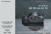 佳能LEGRIA HF M506数码摄像机 使用说明书