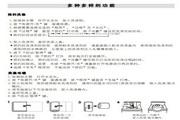 三洋XQB75-B1133S洗衣机使用说明书