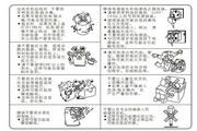 三洋XQB65-B1033S洗衣机使用说明书