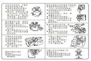 三洋XQB65-S1033洗衣机使用说明书