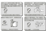 松下XQB28-P200W洗衣机使用说明书