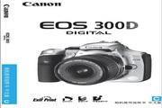 佳能EOS 300D数码相机 使用说明书