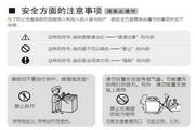 松下XQB60-Q632U洗衣机使用说明书