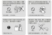 松下XQB65-Q631U洗衣机使用说明书