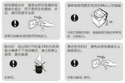 松下XQB55-Q550U洗衣机使用说明书