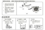 松下XQB60-Q650U洗衣机使用说明书