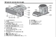 JVC GC-PX10AS型数码摄像机使用说明书
