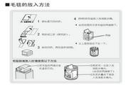 松下XQB65-H660U洗衣机使用说明书