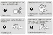 松下XQB55-H561U洗衣机使用说明书