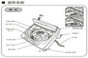 松下XQB65-H650U洗衣机使用说明书