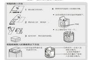 松下XQB65-H651U洗衣机使用说明书