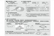 松下XQG52-V52GS洗衣机使用说明书