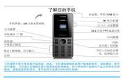 飞利浦 X501手机 使用说明书