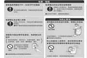 松下XQG60-V62A1洗衣机使用说明书