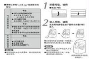 松下XQG60-V63NS洗衣机使用说明书
