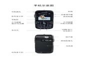 三菱 M600手机 使用说明书