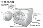 松下XQG60-V63GW洗衣机使用说明书