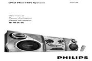 飞利浦 FWD39 DVD HIFI系统 使用说明书