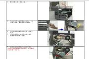 GODEX EZ-2100条码打印机操作手册