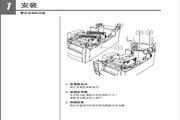 CITIZEN CL-S703热传印条形码及标签打印机用户手册