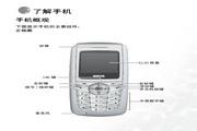 明基 M315手机 使用说明书