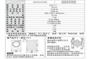 松下XQG70-E70GS洗衣机使用说明书
