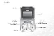 明基 A500手机 使用说明书