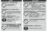 松下XQG72-VD72XS洗衣机使用说明书
