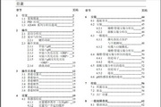 Abb-AX416-PH分析仪说明书