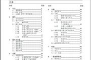 Abb-AX460-PH分析仪说明书