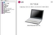 LG E314笔记本电脑使用说明书