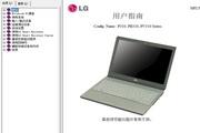 LG PB310笔记本电脑使用说明书