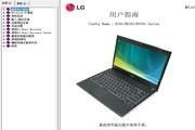 LG RB380笔记本电脑使用说明书