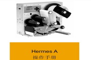 cab Hermes A打印机使用说明书