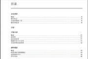ABB ACS150-03X-09A8-2变频器说明书