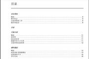 ABB ACS150-03X-04A1-4变频器说明书