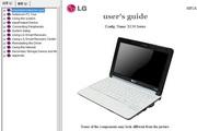 LG X130笔记本电脑使用说明书