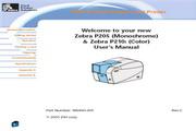 Zebra斑马 P205打印机说明书