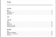ABB ACS350-03X-03A3-4变频器说明书