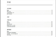ABB ACS350-03X-05A6-4变频器说明书