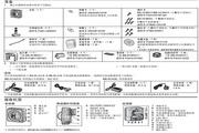 松下 BB-HCM511网络摄像机安装说明书