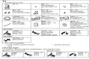 松下 BB-HCM581网络摄像机安装说明书