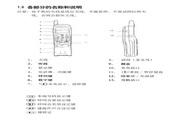 中兴ZTE WT112手机 使用说明书