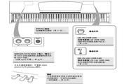 YAMAHAYDP-140电子琴使用说明书
