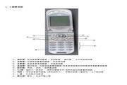 中兴ZTE 805手机 使用说明书