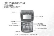 明基 M350手机 使用说明书