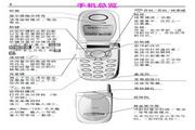 西门子 8008手机 使用说明书